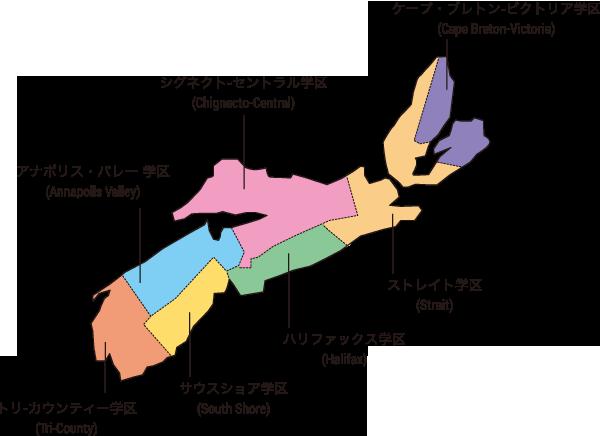 ノバスコシア州国際留学生プログラム 学区地図